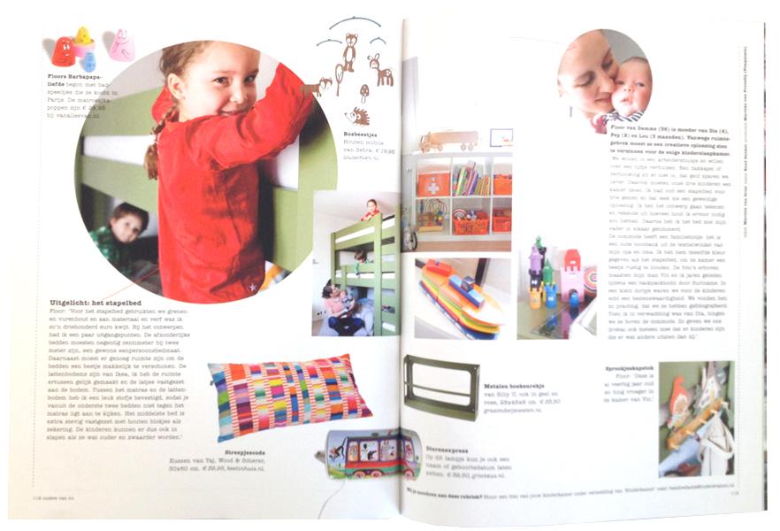 Kinderkamer inspiratie dia pep en lou pimpelwit styling interieurontwerp en styling advies - Idee van interieurontwerp ...