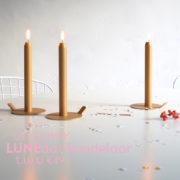 giveaway-lunedot-kandelaar