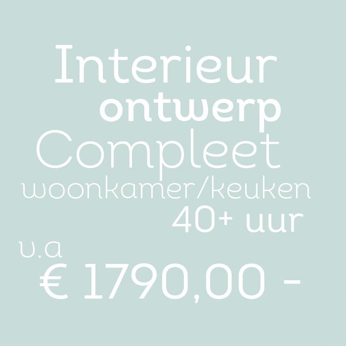 Interieuradvies-interieurstyling-Utrecht